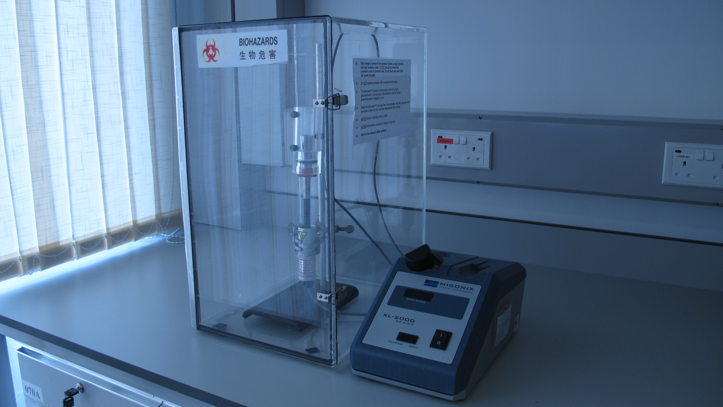 lab-Ultrasonic Probe System (ID 2.15)