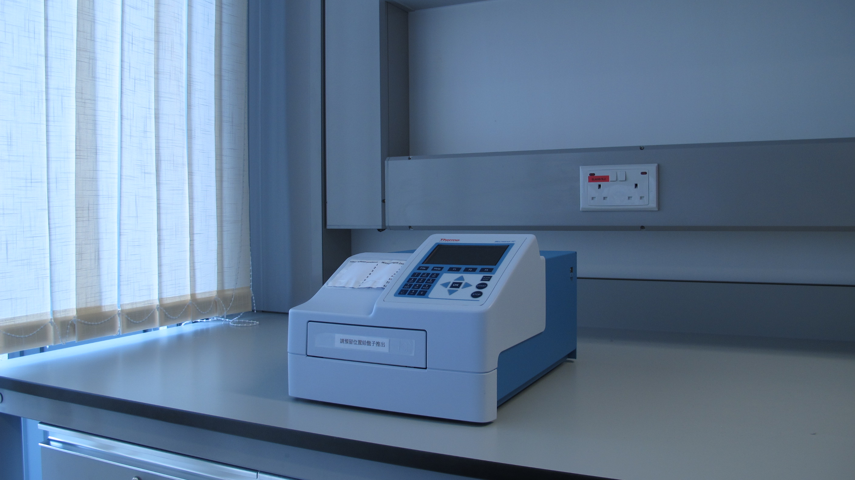 lab2-Microplate Reader (ID 1.15)