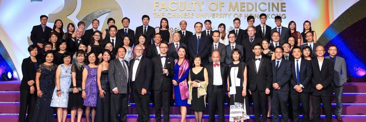 35th Anniversary Faculty Gala Dinner