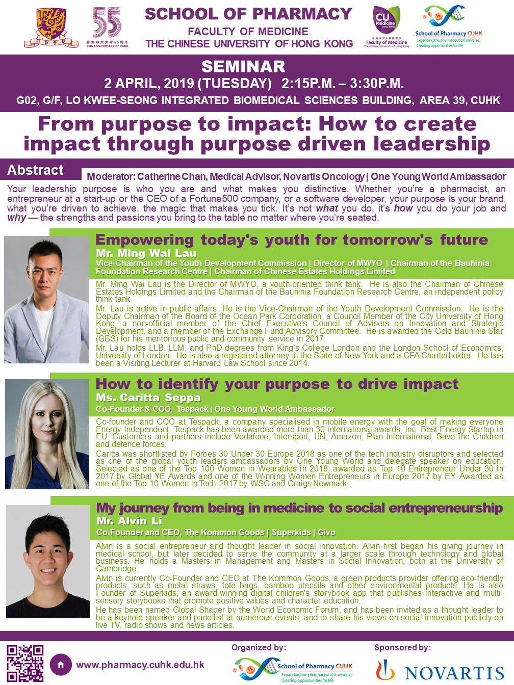 Seminar: From purpose to impact: How to create impact through purpose driven leadership @ G02, G/F, LO KWEE-SEONG INTEGRATED BIOMEDICAL SCIENCES BUILDING, AREA 39, CUHK