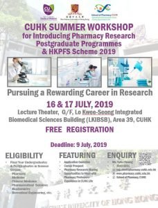 CUHK SUMMER WORKSHOP for Introducing Pharmacy Research Postgraduate Programmes & HKPFS Scheme 2019