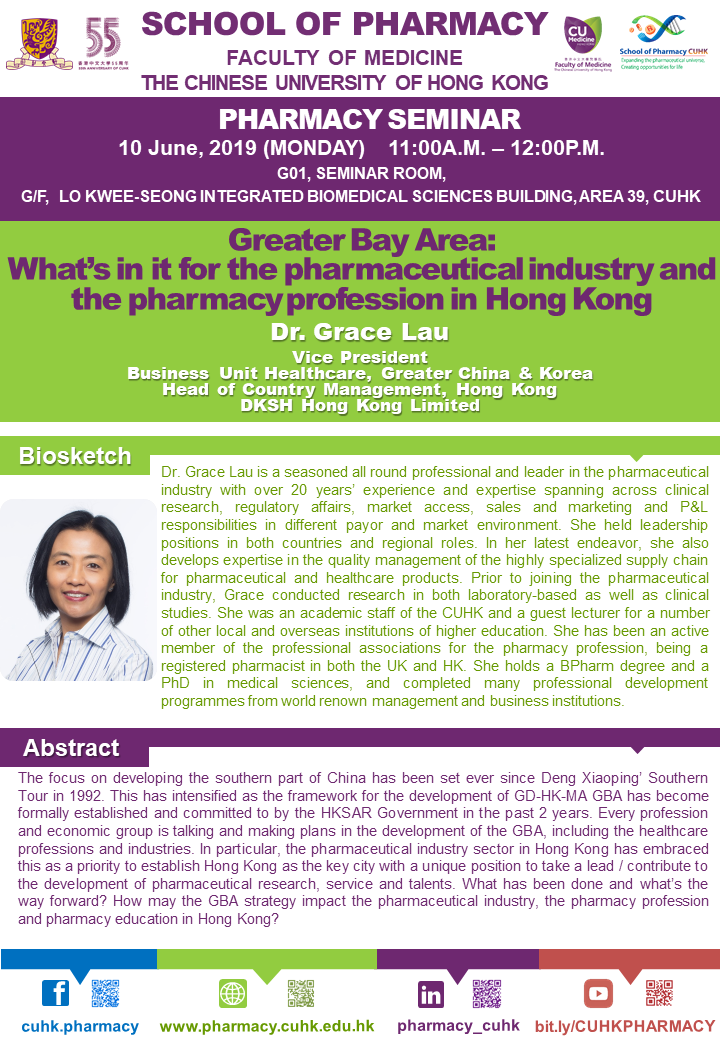 Pharmacy Seminar: Greater Bay Area - What's in it for the pharmaceutical industry and the pharmacy profession in Hong Kong