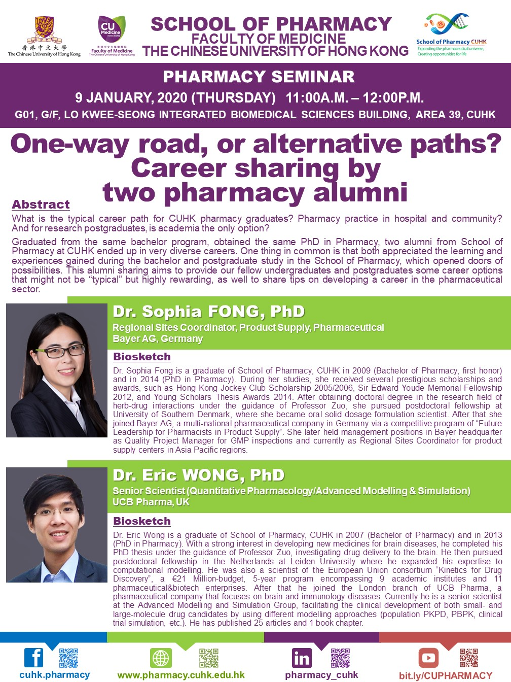 Pharmacy Seminar - One-way road, or alternative paths? Career sharing by two pharmacy alumni